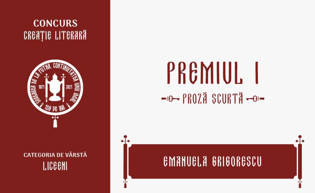 Emanuela Grigorescu, Premiul I, Concursul de creație literară - proză scurtă, liceeni