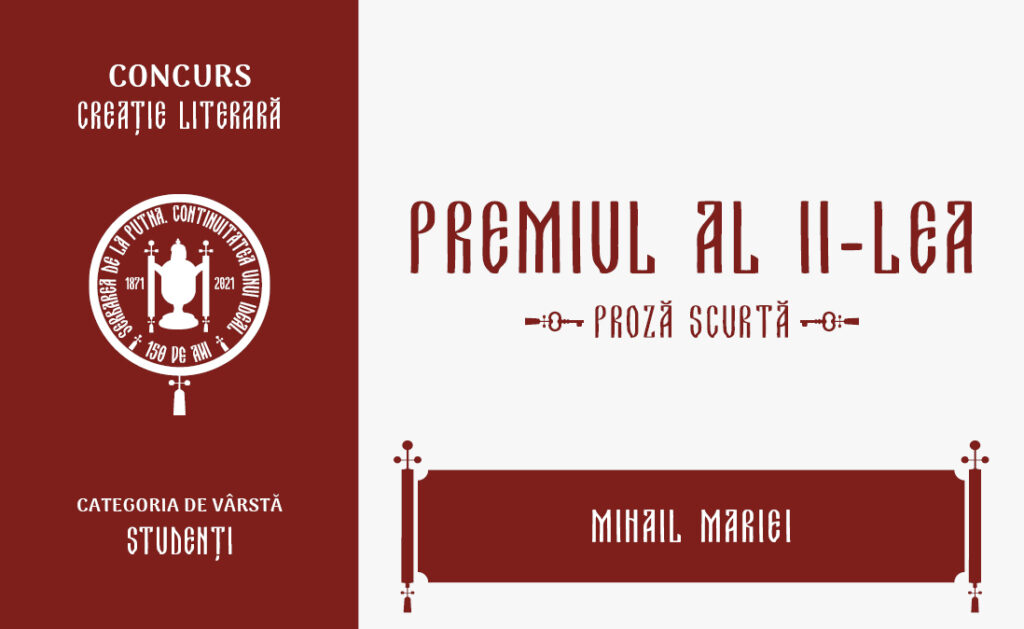 Mihail Mariei, Premiul al II-lea, Concursul de creație literară - proză scurtă, studenți