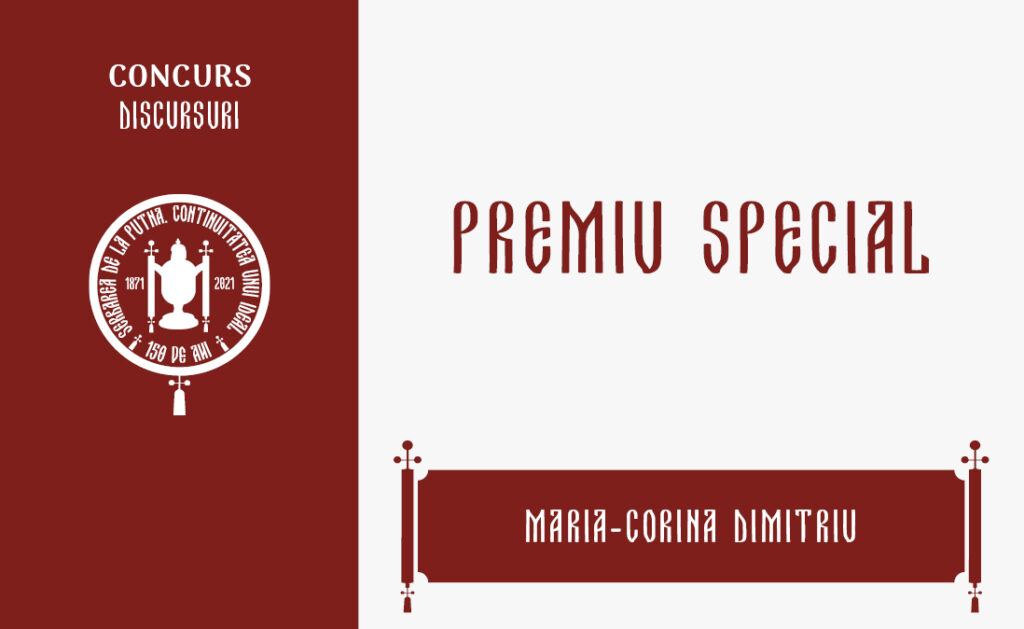 Maria-Corina Dimitriu, Premiu special, Concursul de discursuri