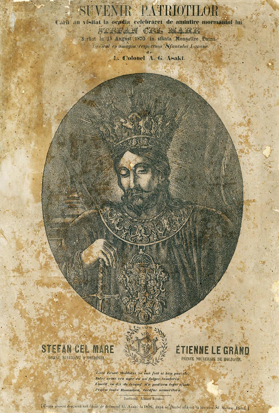 Ștefan cel Mare, litografie