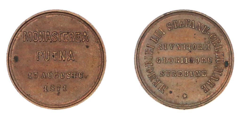 Medalie comemorativă realizată de Mihail Kogălniceanu pentru Serbarea de la Putna din 1871