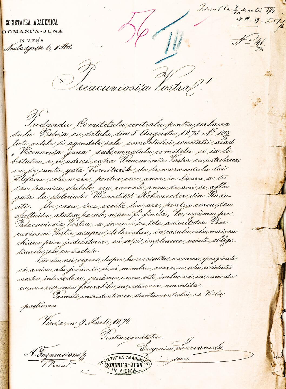 Scrisoare România Jună – 9 martie 1874