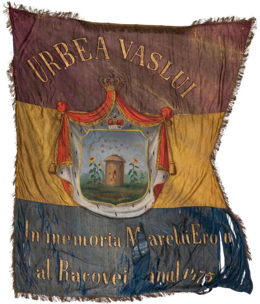 Flamura orașului Vaslui – față